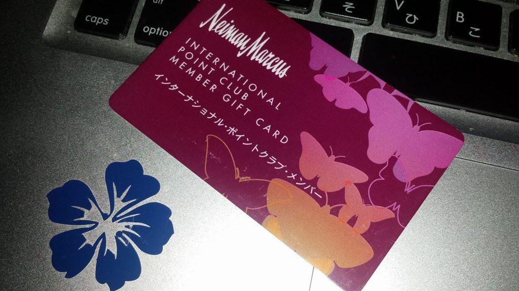 ニーマンマーカスでのお買い物術!!