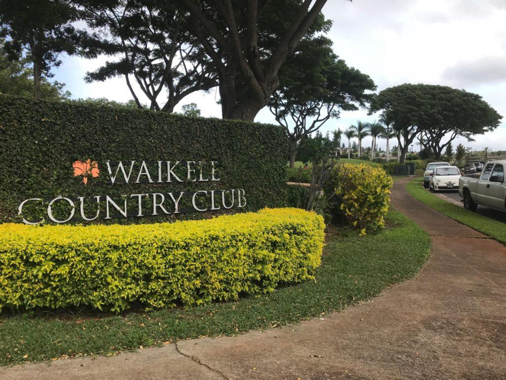 ハワイの人気ゴルフ場ワイケレカントリークラブで景色を楽しみながらプレー♪