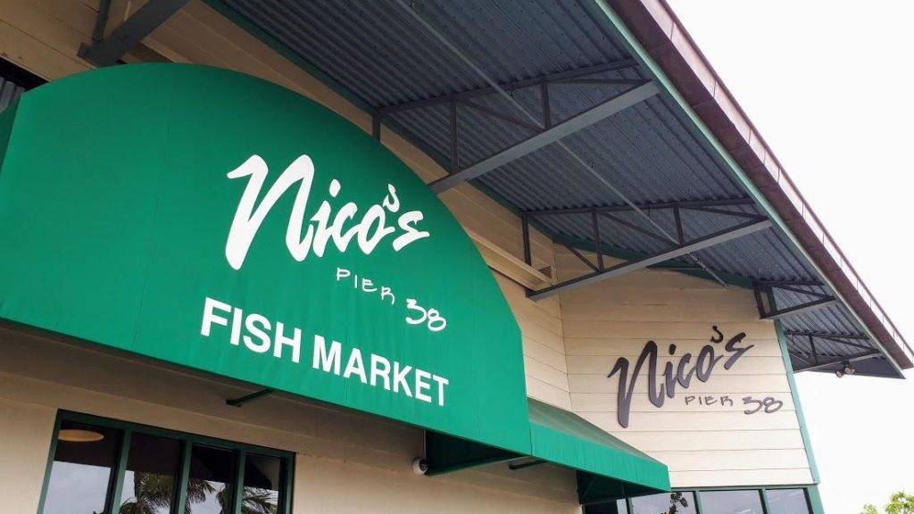 ハワイで人気のポケ丼のお店「NICO'S Pier 38」〜グルメ編