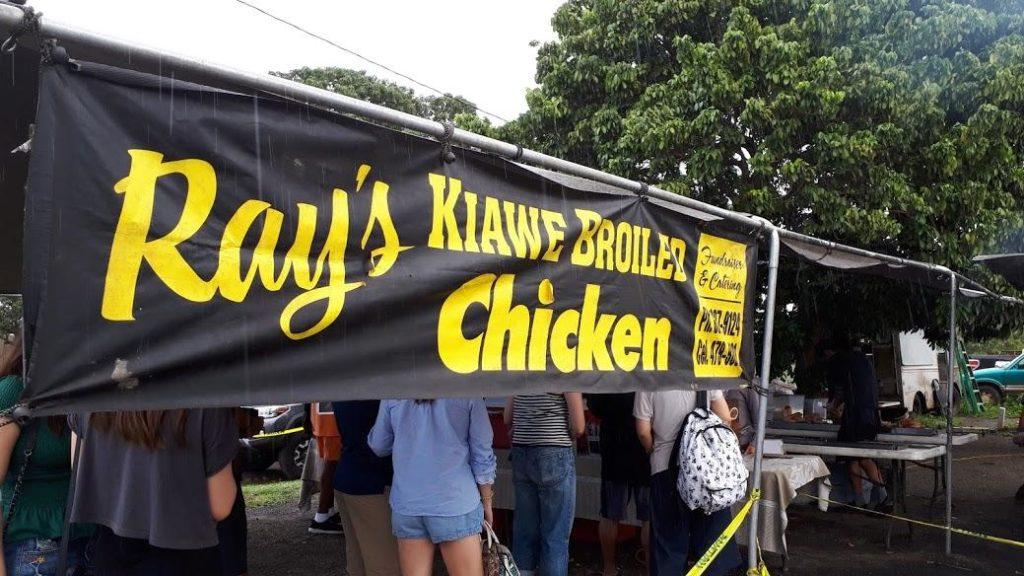 ハワイの名物 フリフリチキンのRay's Kiawa Broiled Chicken