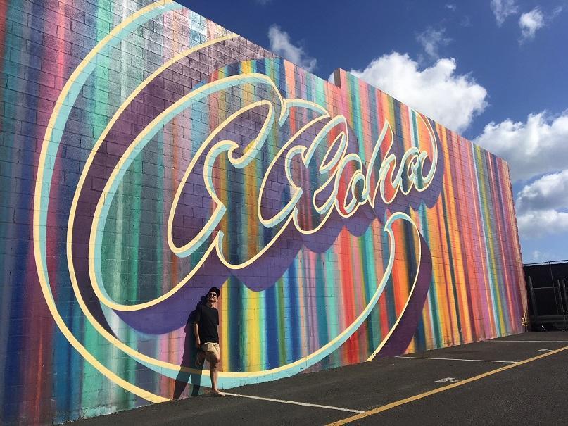 カカアコ・ウォールアートとハワイの地ビール