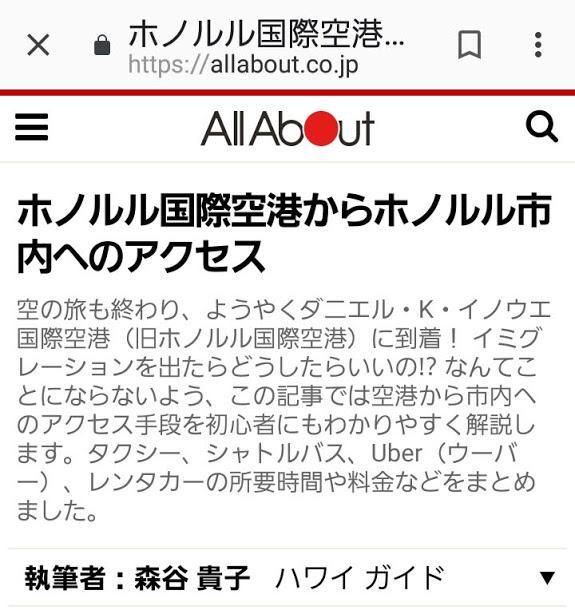 20181030_043632.jpg
